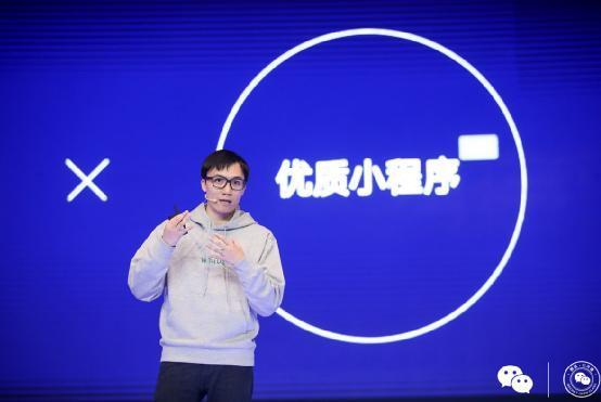 """腾讯云10亿元扶持""""小程序·云开发"""",称自小"""