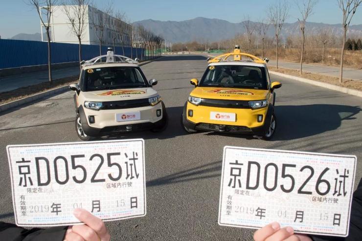 智行者获北京自动驾驶T3路测牌照的「高速无人