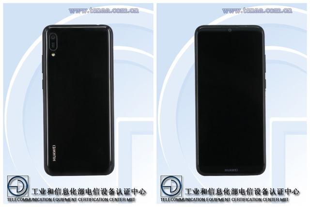 华为新机入网:水滴屏/后置单摄,定位千元机