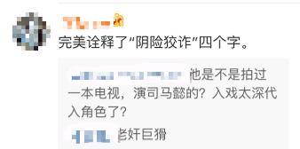 吴秀波事件影响:代言安居客等18个品牌,《情圣2》未上映遭差评