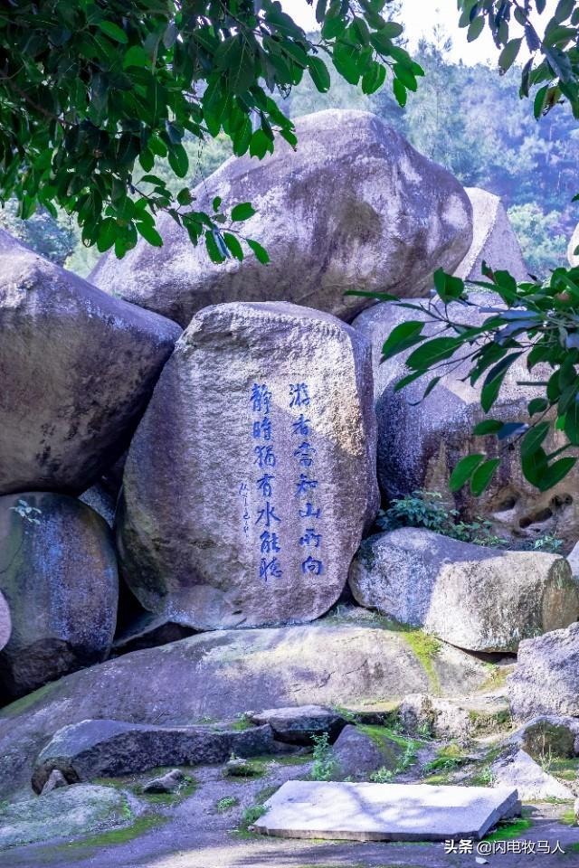 天池山灵峰寺人文印象作品