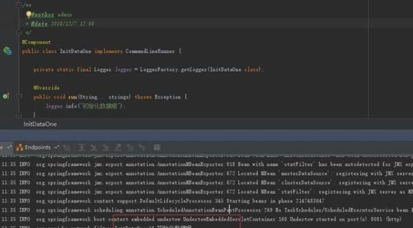 spring boot 怎样解决项目启动时初始化资源