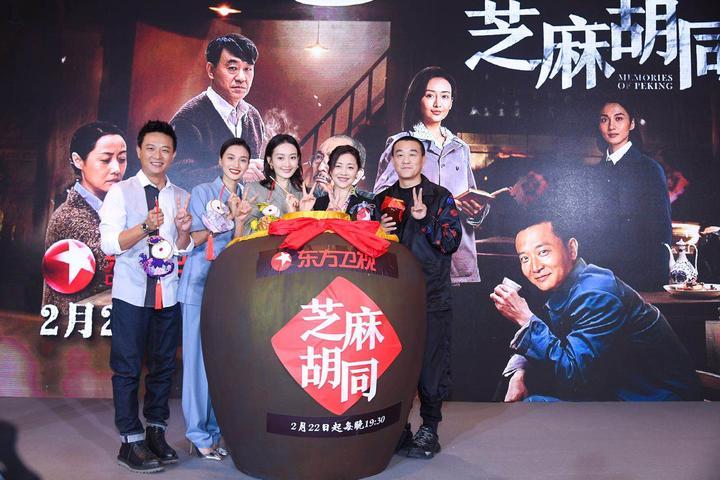 何冰刘蓓20多年后再合作,《芝麻胡同》演绎酱菜之家的暖心故事