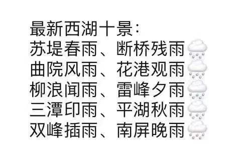 杭州持续上映《流浪太阳》,几位高中生却说能把太阳逮回来!