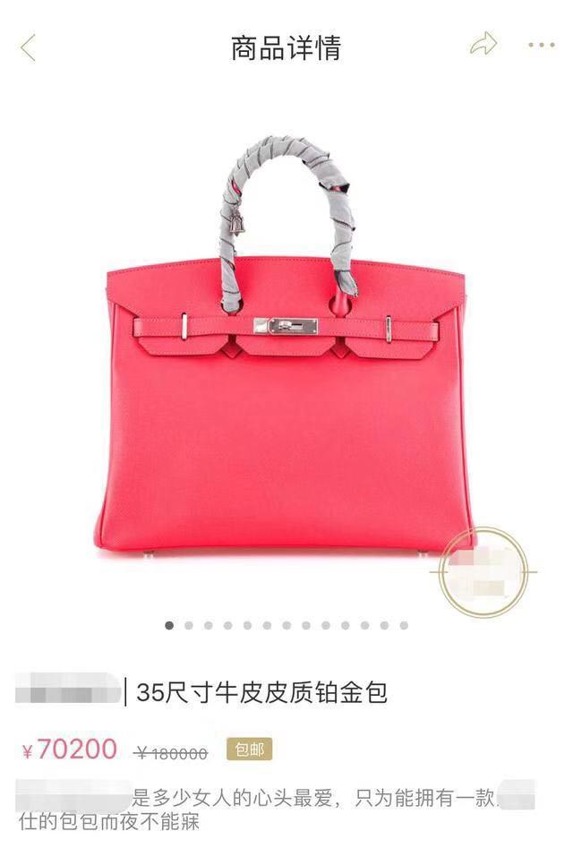 董璇再度变卖奢侈品18万的名牌包仅售7万,网友:二手的都买不起