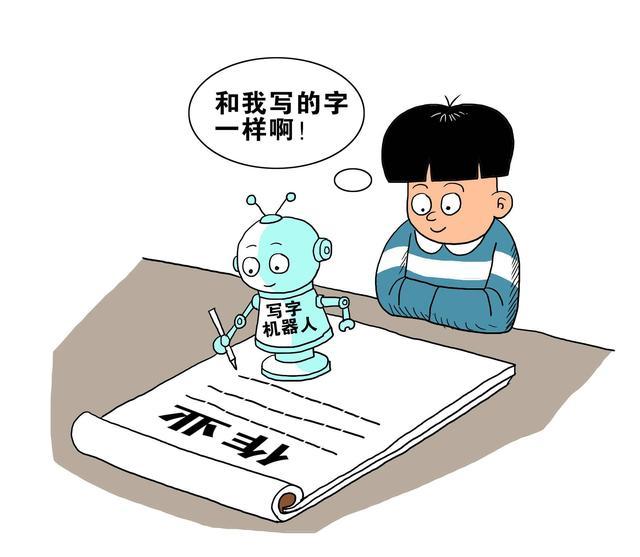 机器人进入百姓家:初中生买来抄作业,家教机器人只唱歌被叫傻蛋