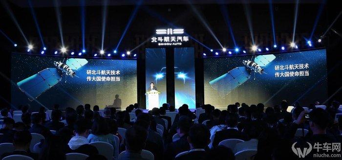 北斗航天汽车:进军新能源 打造纯电物流车与SUV