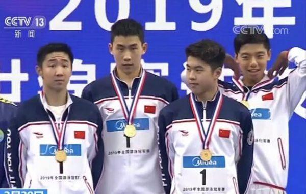 威海游泳健儿全国冠军赛夺冠