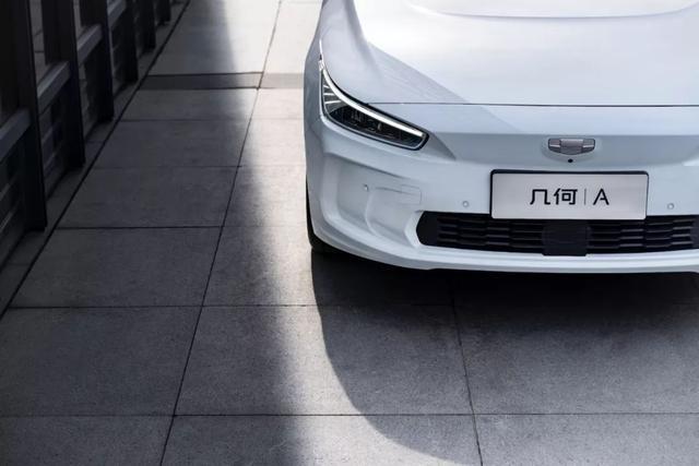 吉利汽车新能源战略提速