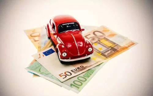 藏在买车里的猫腻 被收的金融服务费是什么?