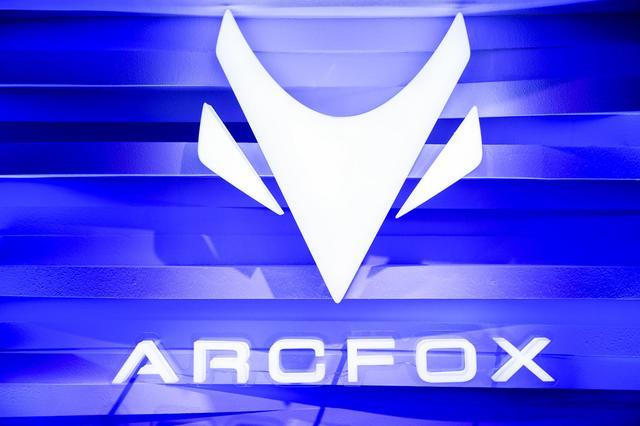 北汽新能源想用ARCFOX做高端没戏