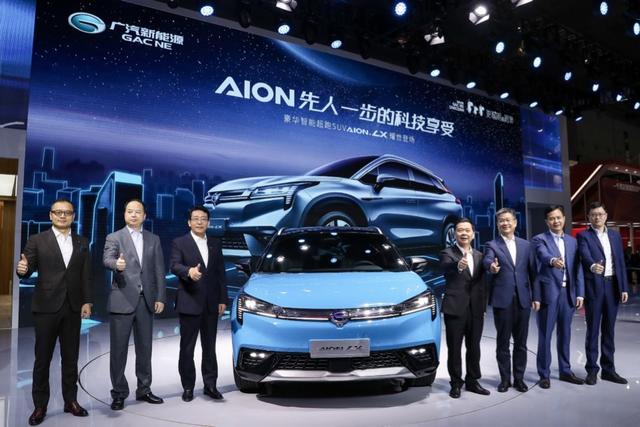 上海车展丨豪华超跑SUV与艾迪狗,来广汽新能源展台了解一下?