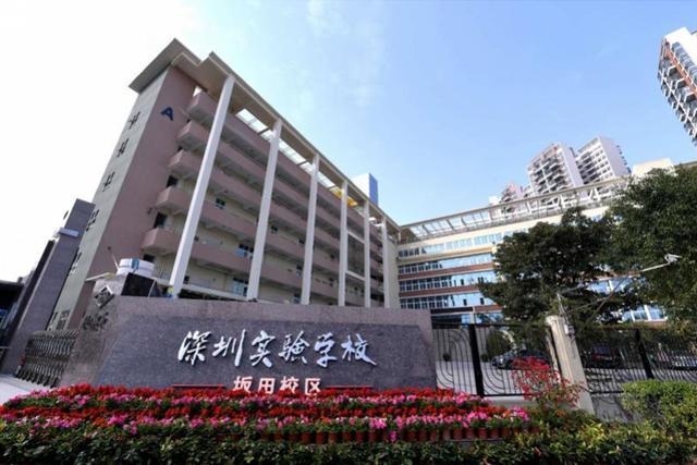 深圳龙岗入学积分政策调整,住满8年上不了家门口学校?部门回应