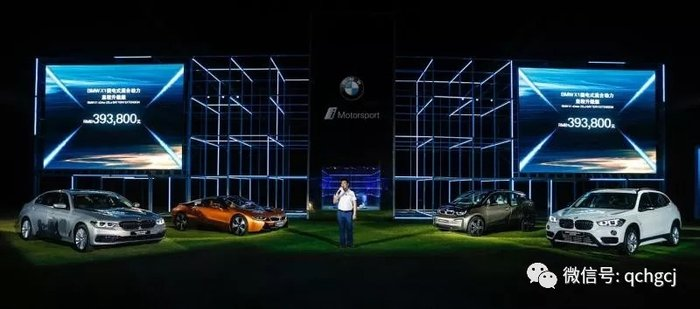 宝马连上3款新能源新车 就为兑现立下的50万年销量的FLAG?