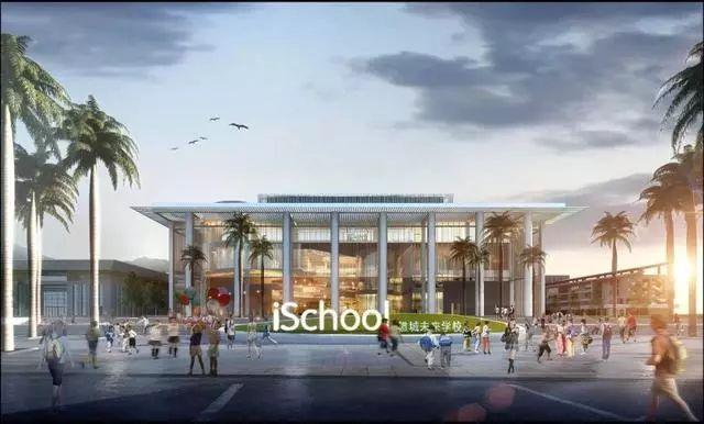 还记得海南那所投资20亿的学校吗?今天上午开全国说明会了(附直播链接)