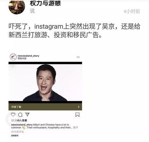 吴京宣传短片引争议,被疑给移民投资做广告,这届网友太严格!