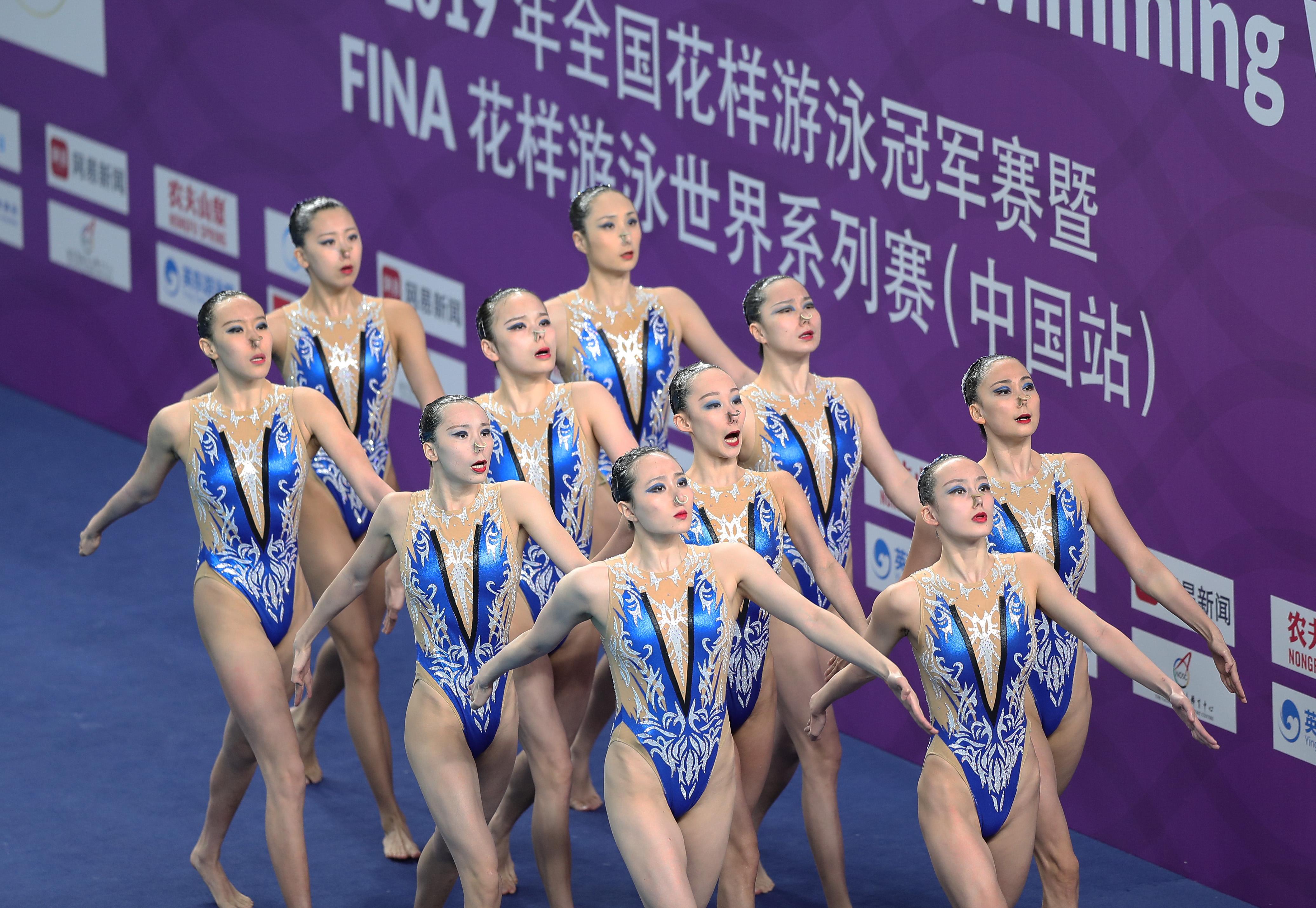 花样游泳|国际泳联系列赛(中国站)赛况
