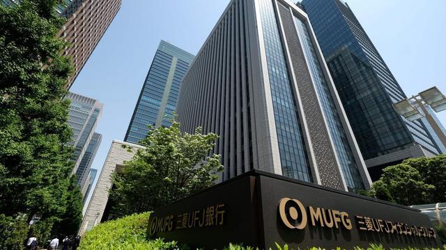 亚洲四家主要金融机构宣布限制煤电融资