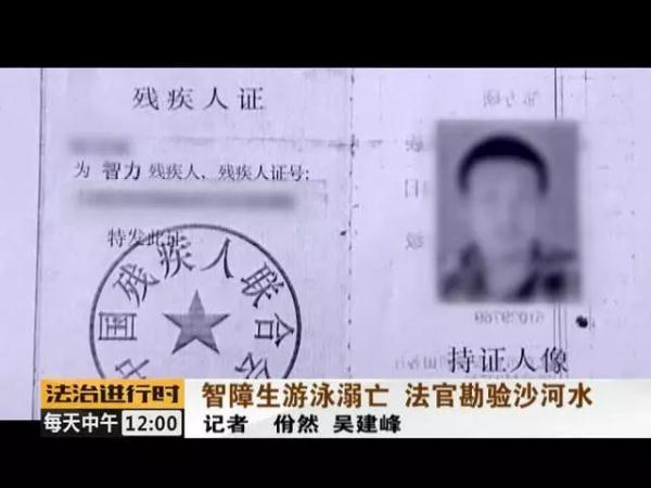 惨!北京一名智障学生游泳溺亡,父母把学校