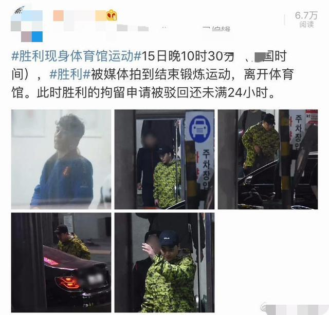 明星们的隐藏技能:刘涛是赛车冠军,李汶翰