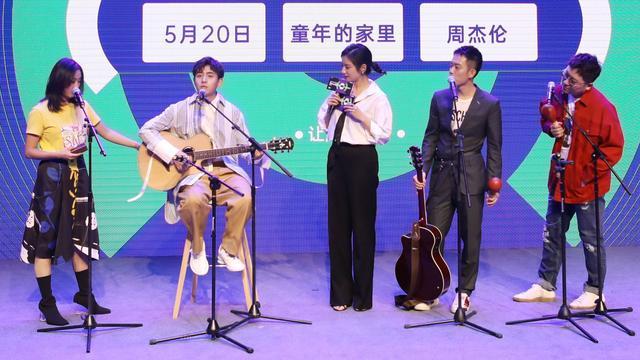 浙江卫视年中音乐盛典周杰伦任召集人,陈粒要一起喝奶茶