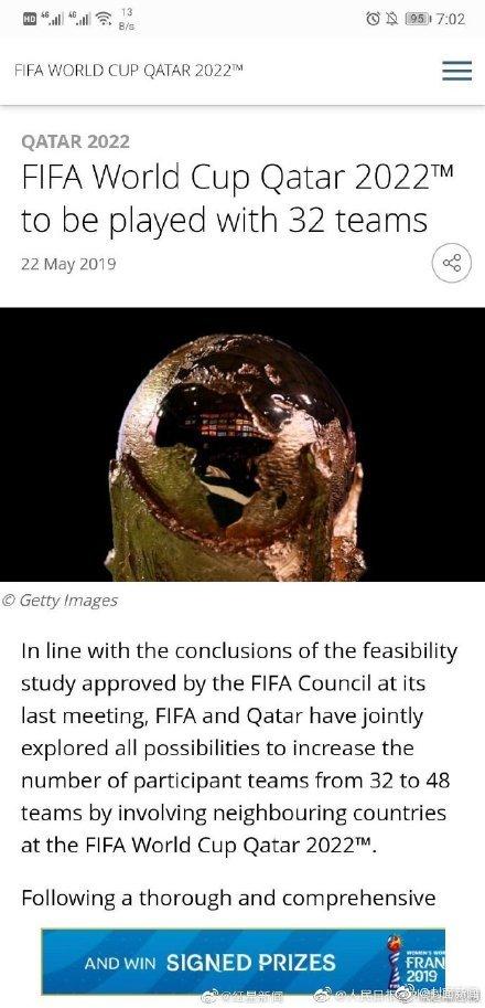 国际足联:2022年