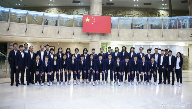 「55402永利mg」世界杯我们来了!中国女足正式出征法国,王霜霸气表态:敢于闪耀
