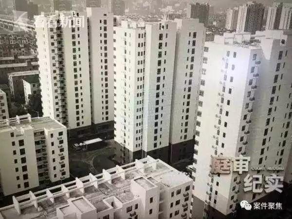三人合伙买房投资 房价涨了百万欲出售套现却发现房子没了