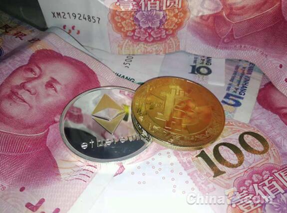 分析师赵东评价比特币大涨:尚未看到资金大幅流入