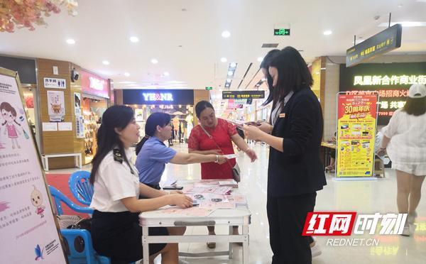凤凰县市监局开展药品、化妆品安全科普宣传活动