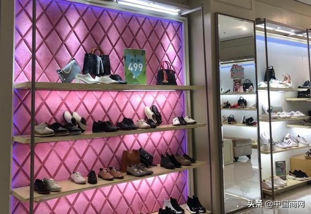 女鞋行业不景气 K
