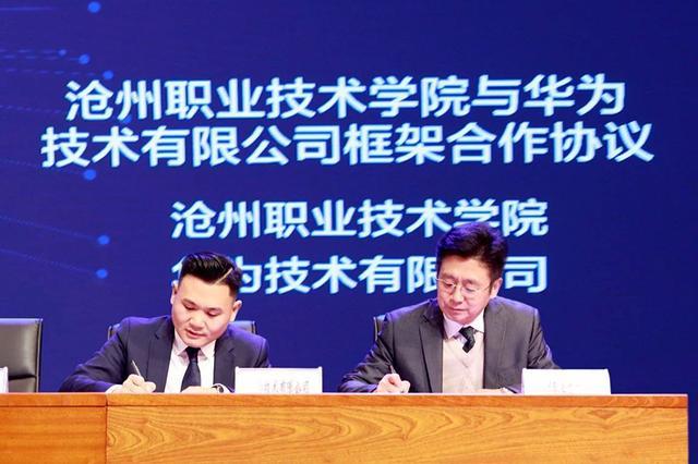 沧州职业技术学院 优质职业教育实现理想就业