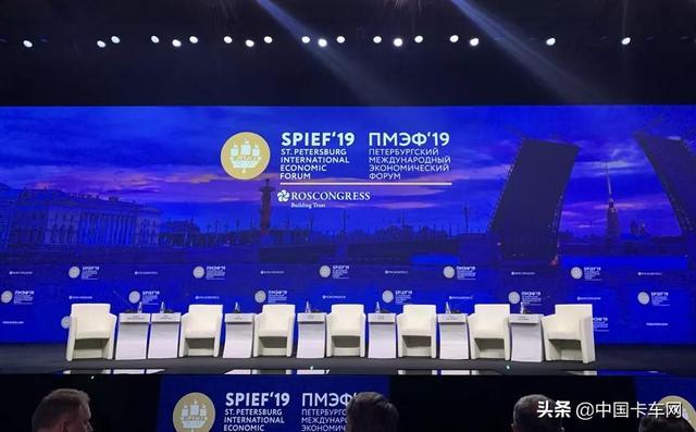 谭旭光应邀圣彼得堡国际经济论坛 潍柴为俄罗斯汽车工业注入动力