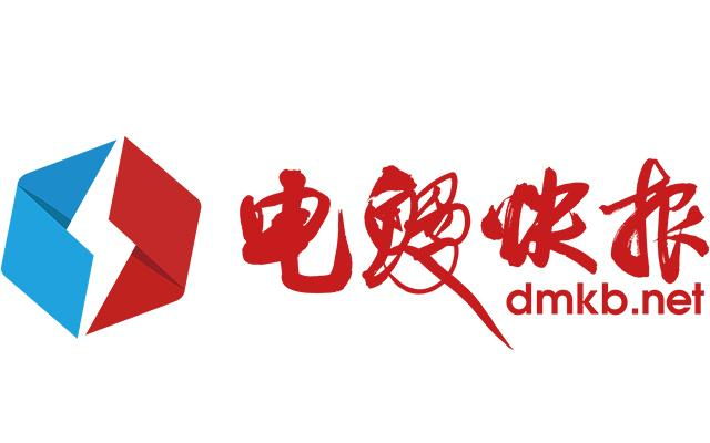 東江環保為孫公司提供擔保 貸款將用于危險廢物綜合處置項目