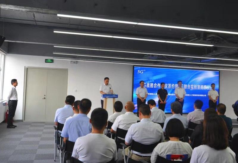 东营区黄河三角洲大数据港开通全市首家5G试验网