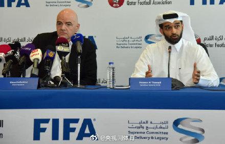 卡塔尔世界杯组委会秘