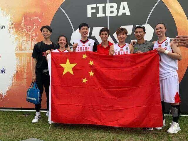 「澳门永利娱乐网站登录」中国篮球首个世界冠军!中国3X3女篮全胜夺冠 五星红旗闪耀世界