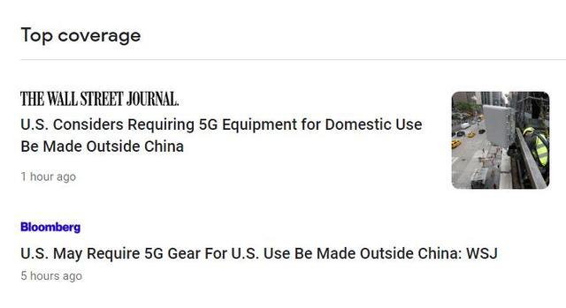 美媒:美国想在国内全面封杀中国设计制造的5G设备