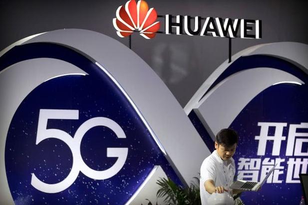 第25届GTI:华为发言人预测5G入网用户三年将达5亿