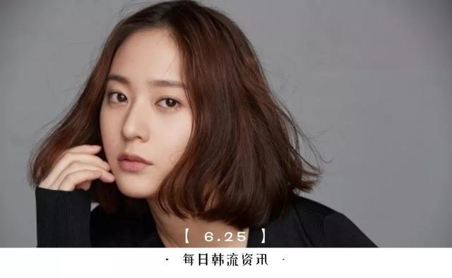 郑秀晶当选国际音乐电影节宣传大使;NCT 127将发行首部画报集