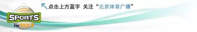 北京体育广播喊你来解说2019年篮球世界杯