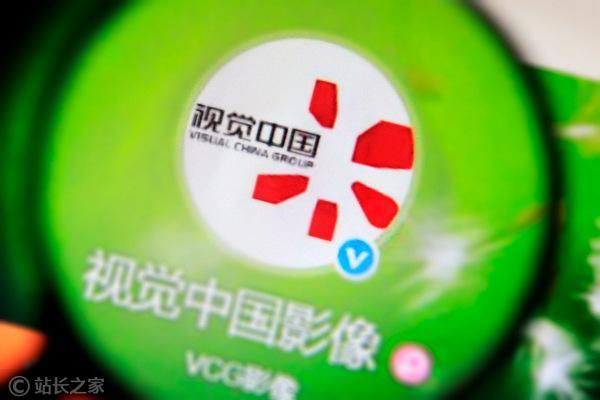 视觉中国与中航集团签署战略合作协议 股价涨超4%