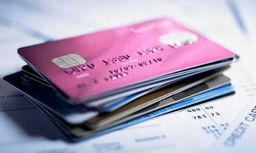 使用信用卡要小心,比逾期还严重的行为,后果很严重