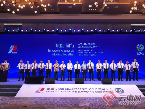 云南将建设智能电网制造产业园区