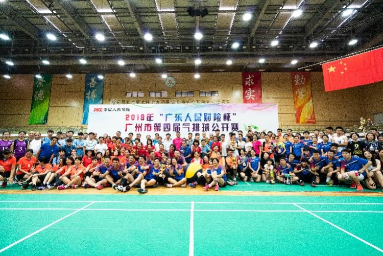 羊城气排球氛围浓!万人次捧场观看广州市第四届气排球公开赛