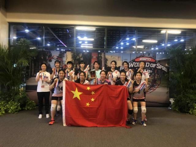 全美排球锦标赛:呼和浩特中学生女排获得第