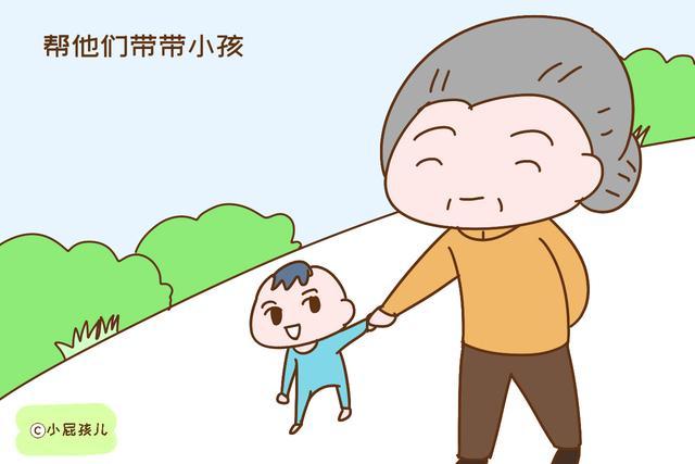 当你老了会和儿子住一起吗?70后和90后回答差别大,太现实
