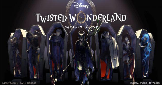 迪士尼女性向手游《Disney Twisted Wonderland》反派集结