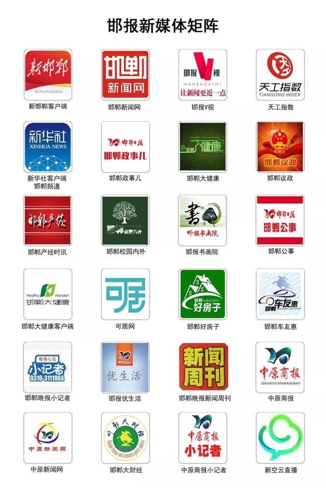 「我和我的祖国」 全城征集新中国成立70周年影像故事
