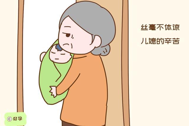 """""""我的孙子姥姥带,我为什么不能带外孙?""""宝妈的回怼霸气"""